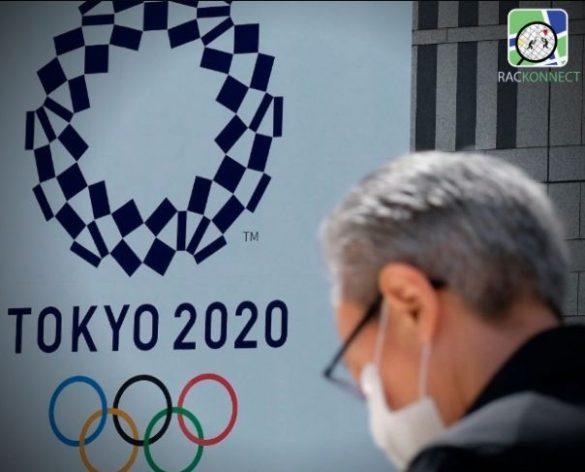 Olympic 2020 postponed
